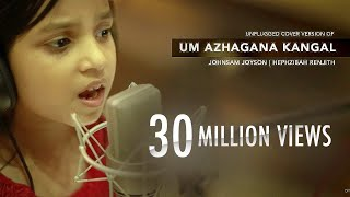 Download Um Azhagana Kangal | Cover | Hephzibah Renjith | New Tamil Christian Song ©