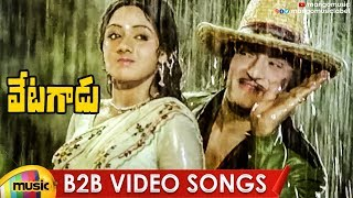 NTR Vetagadu Movie Back 2 Back Full Songs | NTR | Sridevi | Raghavendra Rao | Mango Music