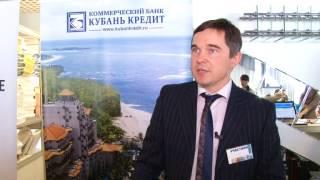 Банк ''Кубань кредит'' на выставке ''Анапа - самое яркое солнце России 2014''