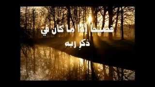 ولما قسى قلبي.. للإمام الشافعى