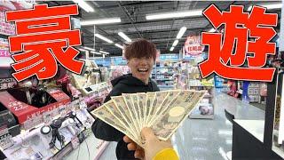 【破天荒】宇宙人に10万円渡したら意味不明な使い方したwwwwww