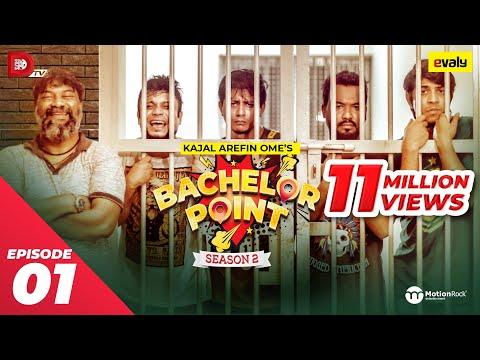 Bachelor Point   Season 2   EPISODE- 01   Kajal Arefin Ome   Dhruba Tv Drama Serial