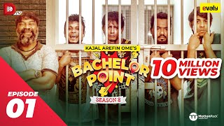 Bachelor Point | Season 2 | EPISODE- 01 | Kajal Arefin Ome | Dhruba Tv Drama Serial