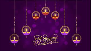 Happy Diwali 2019 Wishes,Whatsapp Video,Greetings,Animation,Messages,Happy Deepavali ' Status