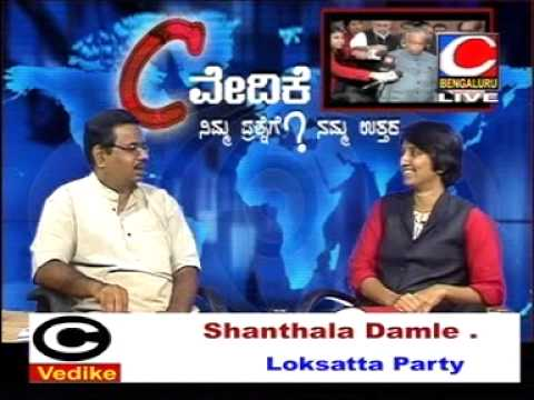 Shanthala Damle on a talk-Show on C-Bangalore TV Channel - Nov 4 2012