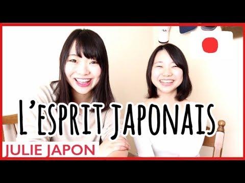 QUE PENSE MA PETITE SOEUR JAPONAISE DES FRANCAIS ? / JULIE JAPON