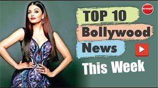 Aishwarya Rai Bachchan   Salman   Priyanka Chopra   Bollywood News This Week   09 Sep - 14 Sep 2019