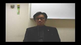佐伯文郎 - JapaneseClass.jp