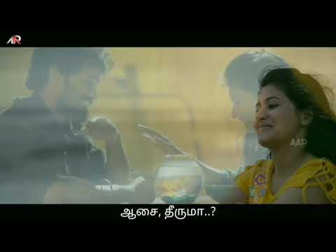 Tamil WhatsApp Status | En Moochum Venam With Lyrics