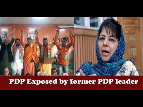PDP exposed by former PDP leader : Vikas Bhatti