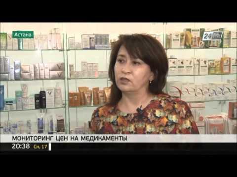 В Астане лекарства дорожать не будут