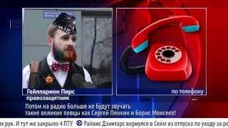 Среди русских геев нет