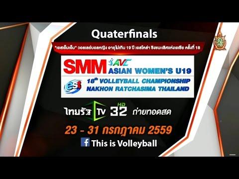 Korea vs Vietnam | 29 July 2016 | Quaterfinals | 18th Asian Women's U19 Volleyball Championship