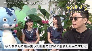 第5回のゲストは、DJ・プロデューサーの☆Taku Takahashiさんです。 おは...
