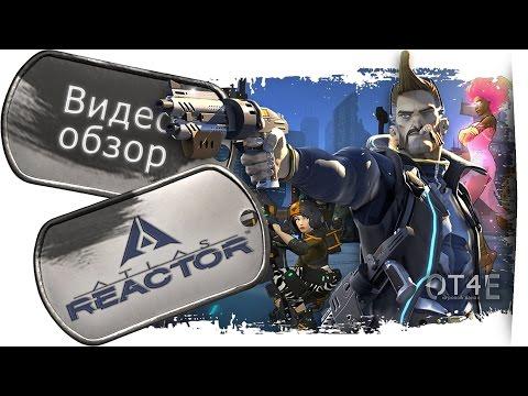 видео: atlas reactor - Обзор игры (и промо-код на всех персонажей).