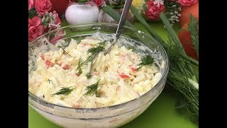 Два очень вкусных салатика с крабовыми палочками! Вы должны это попробовать!
