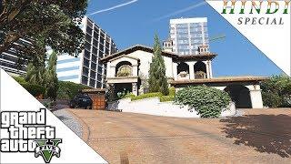 GTA 5 MICHAEL'S  HOUSE TOUR HINDI