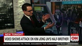 Kim Jong Nam Murder: Surveillance Clues