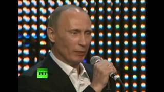 Реп от Путина