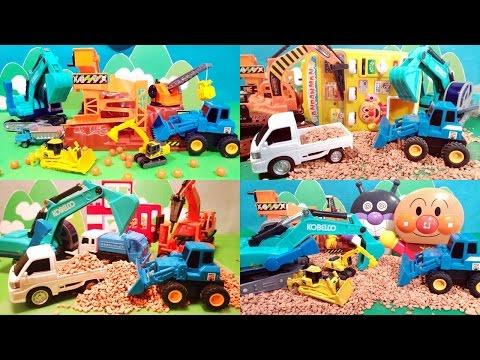 はたらくくるま 工事現場の人気動画連続再生 ショベルカー ブルドーザー ユンボ ダンプカー トラック 重機 幼児 子供向け動画 乗り物 のりもの 紹介 TOMICA TOY KIDS VEHICLES