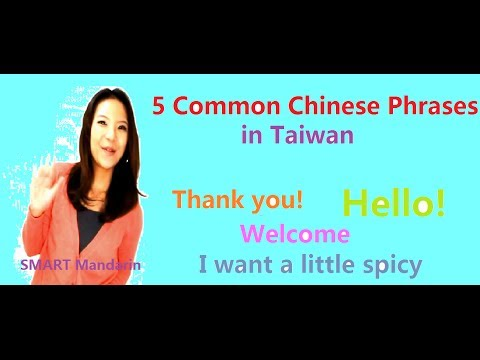 Learn Top 5 Chinese Phrases In Taiwan