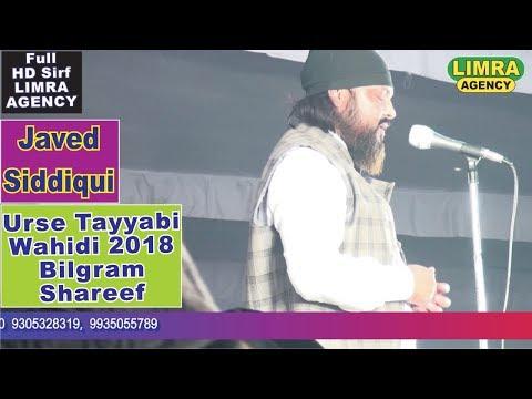 Javed Siddique Urse Tayyabi Wahidi 2018, Part 2 HD Insia