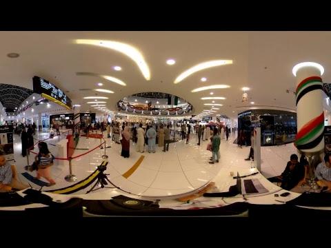Fujairah Mall - 360 Live