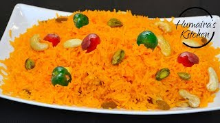 Zarda Recipe - Shadi Wala Zarda - Zarda Chawal Pakistani - Sweet rice - Mutanjan recipe