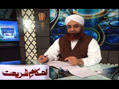 Ahkam e Shariat Live 19 February 2017, Topic- Questions n Answers