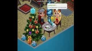 АВАТАРИЯ/\Открываем VIP-подарки♥ 2-часть(, 2014-12-31T06:54:39.000Z)
