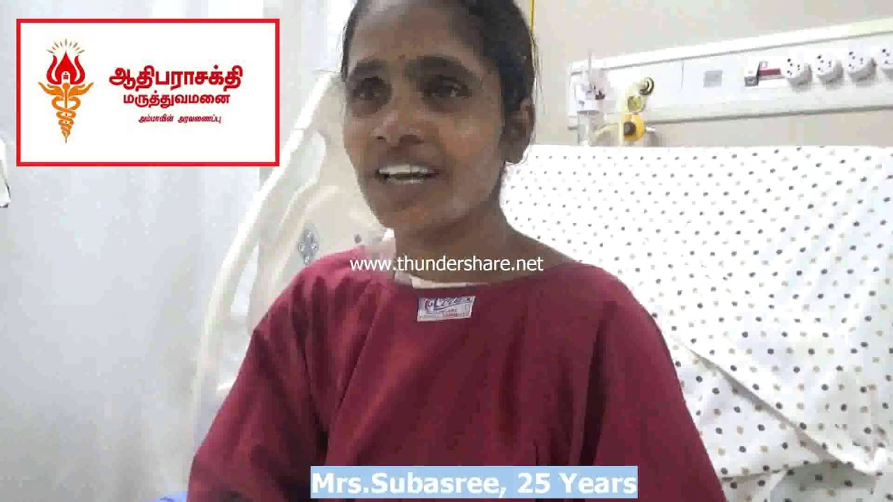 Heart surgery patient | Adhiparasakthi hospital