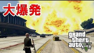 【GTA5】大爆発ロケラン!そして裏世界ループ!