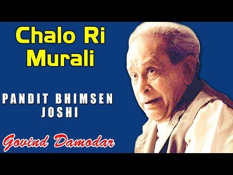 Chalo Ri Murali | Pandit Bhimsen Joshi | (Album: Govind Damodar Bhajan on Lord Krishna)