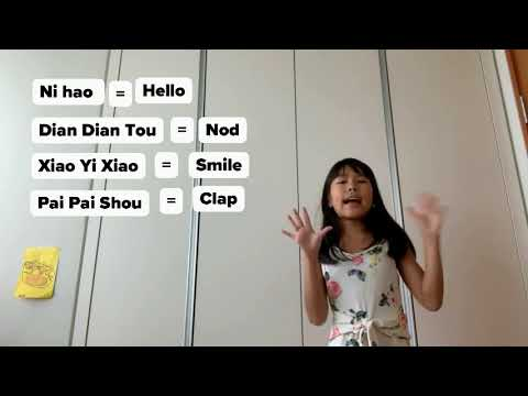 Hello Song performed by an ISY 6th Grader