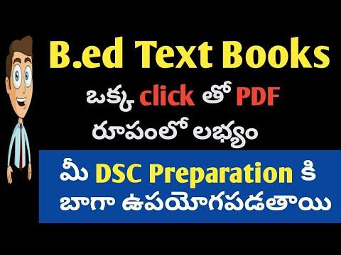 Preparation books pdf icet