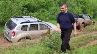 Renault Duster 4x4 off road