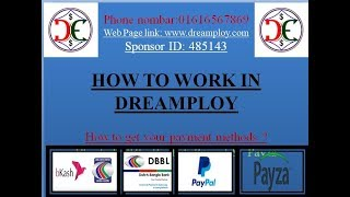 Dreamploy  Ad Valley তে কিভাবে কাজ করবেন।।2017।। Dreamploy Work Process ।। How to Work in Dreamploy