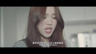 【Chinese Short Film】Love Isolator Eng.SubTitle 【微电影】 恋爱绝缘体