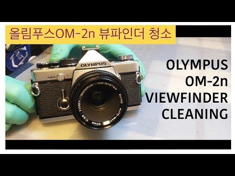 [REPAIR]OLYMPUS OM-2 VIEWFINDER CLEANING