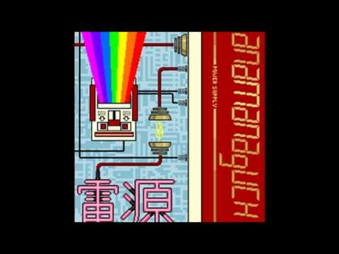 Anamanaguchi - Power Supply (Full Album) Chiptune