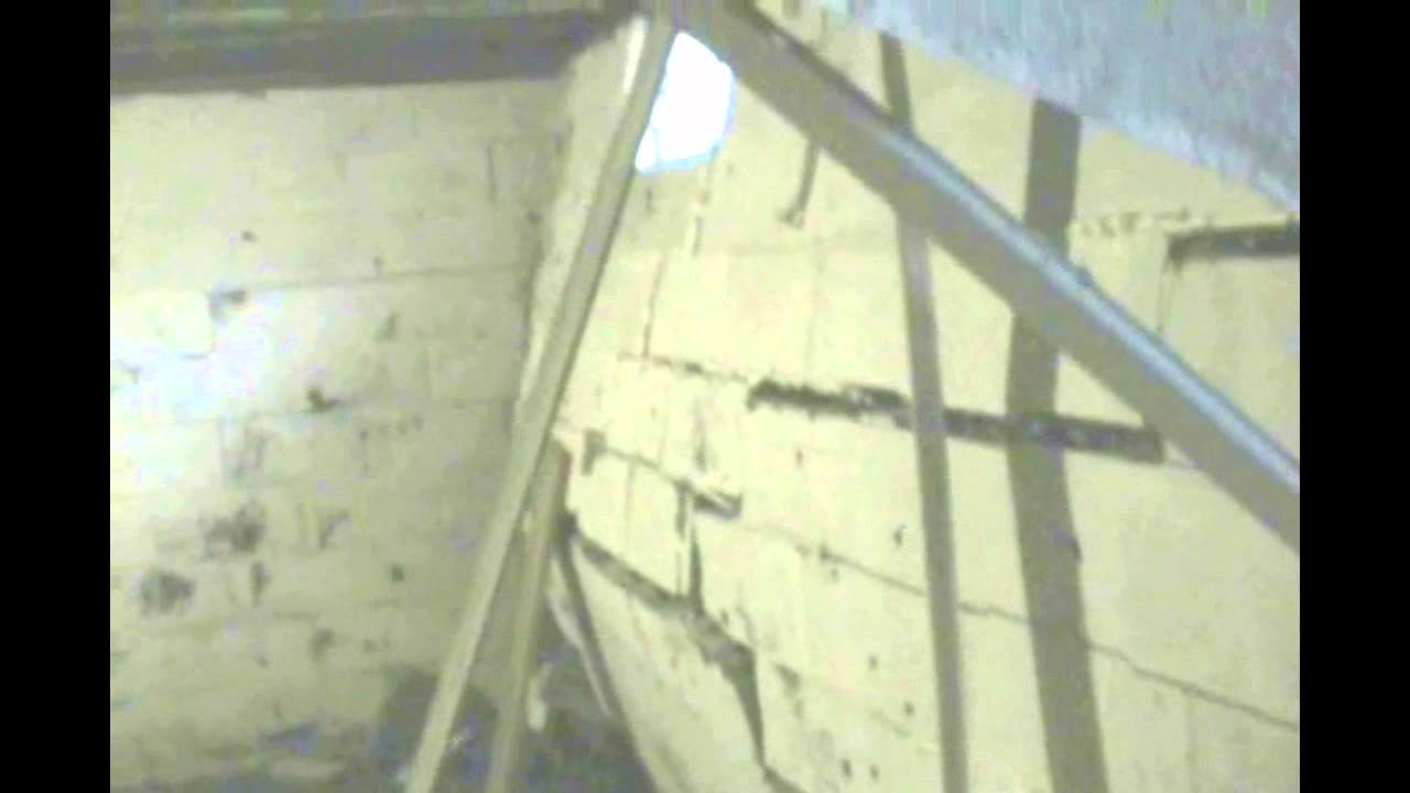 What Are The Warning Signs Of Foundation Wall Collapse