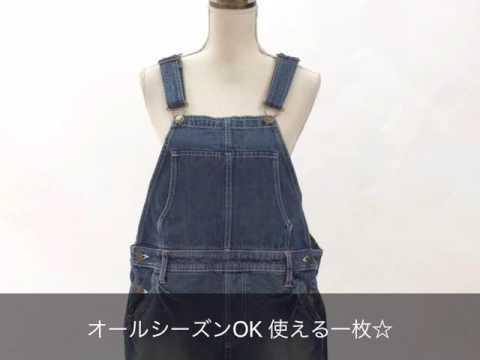 【GOLDJAPAN 大きいサイズ専門店】サロペットミニスカートLL-6L
