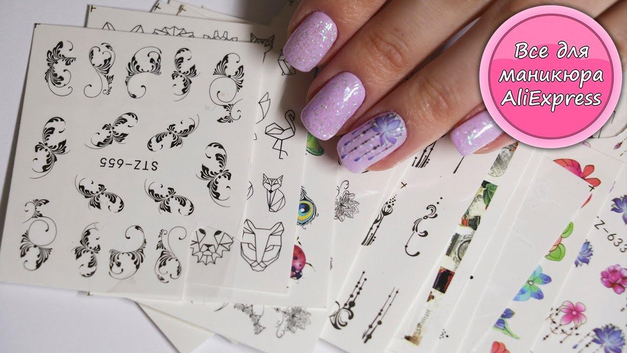 Слайдер-дизайн для ногтей: руководство поманикюру с наклейками