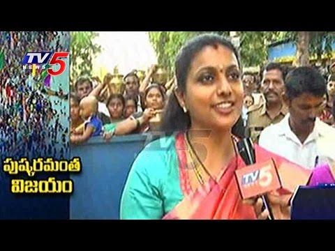 MLA Roja About Mallikharjuna Swamy Abhishekam   Srisailam   Telugu News   TV5 News