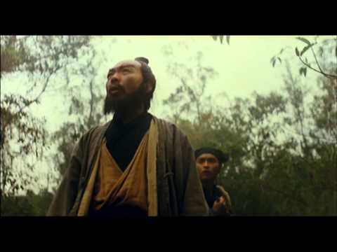 Sien nui yau wan  , kantonesisch