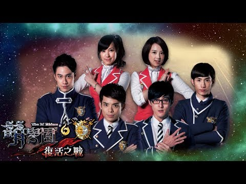 【萌學園6復活之戰】主題曲MV-魔法禁區