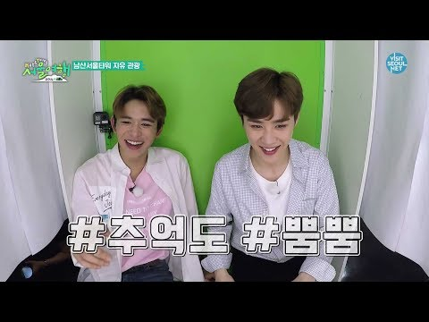 [Hot&Young Seoul Trip I EP.10] NCT Enjoying 'N Seoul Tower' 100 Times More!