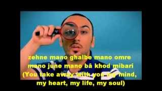 Barobax - Baba to ki hasti [Lyrics and Translation]