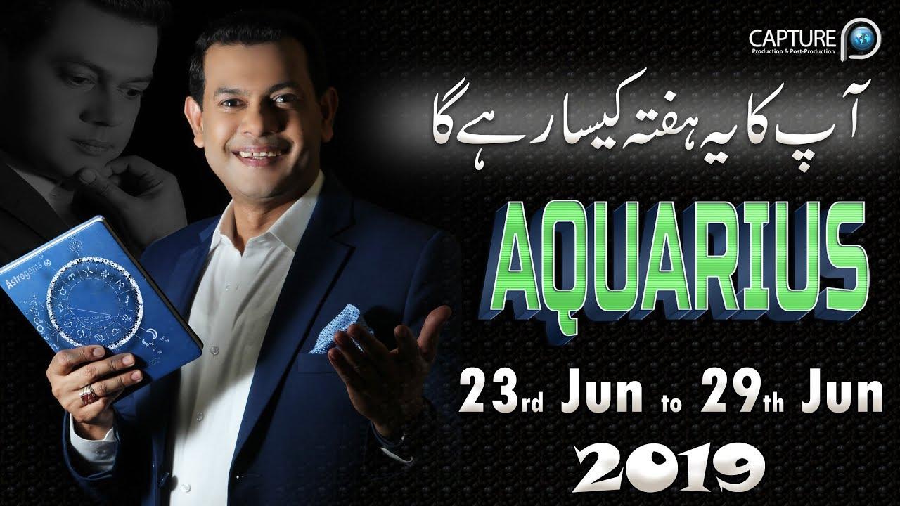 Aquarius Weekly Horoscope from Sunday 23rd Jun to Saturday 29th Jun 2019