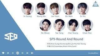 【認聲韓繁中字】SF9(에스에프나인)  - 돌고 돌아(Round and Round)